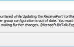 BizTalk Server Administration Console: Concurrency Violation encountered while Updating the ReceivePort. The local, cached version of the BizTalk Server group configuration is out of date.