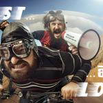 INTEGRATE 2017 USA – Redmond | October 25 – 27, 2017 | BizTalk Server Fast & Loud
