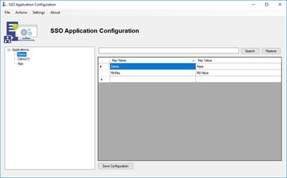 SSO Application Configuration Tool for BizTalk Server 2016