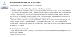 Customer feedback for Autocorrect functionality